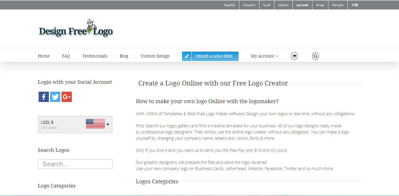 How to Design a Logo for your Website: 10 Best Free Logo Makers