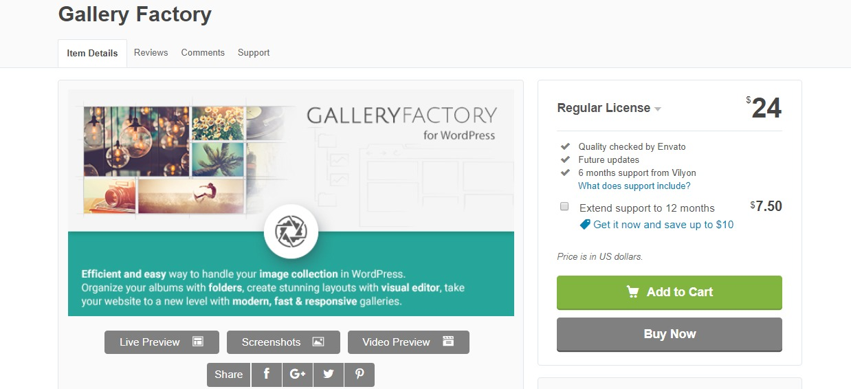 gallery-factory-wordpress-plugin