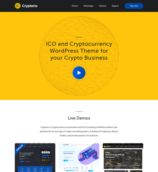 crypterio_wordpress_theme